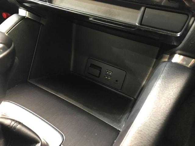 XD 4WD 白革シート 純正コネクトナビ クルコン HIDヘッド バックカメラ 横滑防止装置 禁煙 ETC アイドリングストップ スマートキー プッシュスタート 衝突被害軽減装置 デュアルエアコン(38枚目)