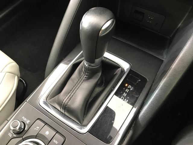 XD 4WD 白革シート 純正コネクトナビ クルコン HIDヘッド バックカメラ 横滑防止装置 禁煙 ETC アイドリングストップ スマートキー プッシュスタート 衝突被害軽減装置 デュアルエアコン(40枚目)