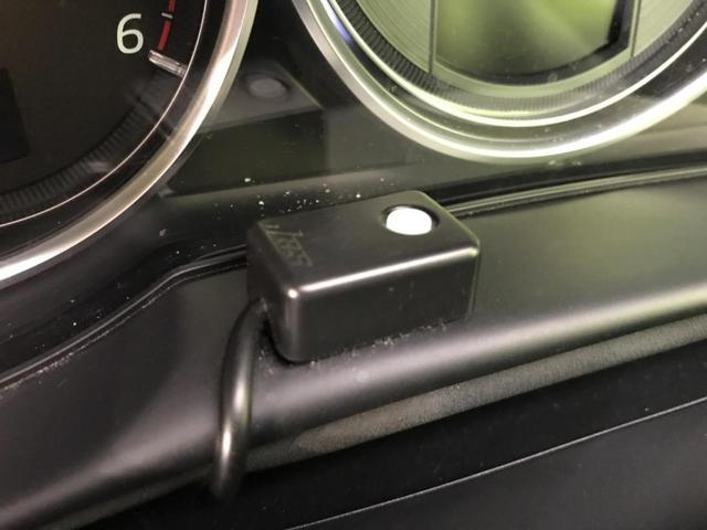 XD 4WD 白革シート 純正コネクトナビ クルコン HIDヘッド バックカメラ 横滑防止装置 禁煙 ETC アイドリングストップ スマートキー プッシュスタート 衝突被害軽減装置 デュアルエアコン(42枚目)