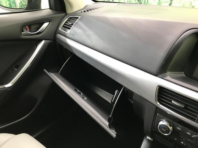 XD 4WD 白革シート 純正コネクトナビ クルコン HIDヘッド バックカメラ 横滑防止装置 禁煙 ETC アイドリングストップ スマートキー プッシュスタート 衝突被害軽減装置 デュアルエアコン(43枚目)