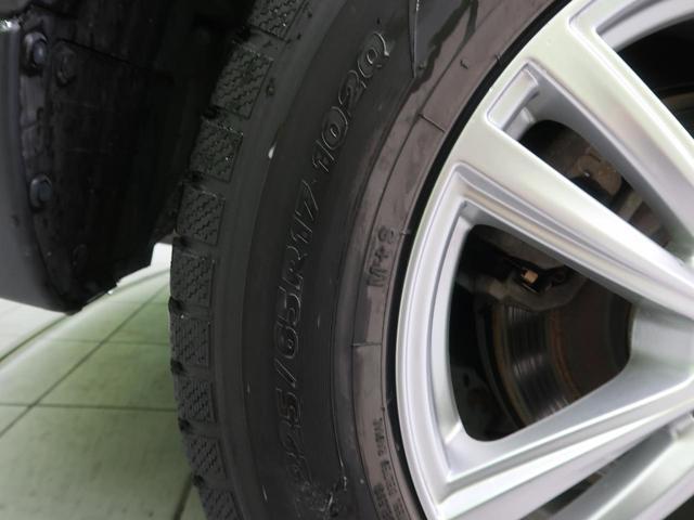 XD 4WD 白革シート 純正コネクトナビ クルコン HIDヘッド バックカメラ 横滑防止装置 禁煙 ETC アイドリングストップ スマートキー プッシュスタート 衝突被害軽減装置 デュアルエアコン(52枚目)