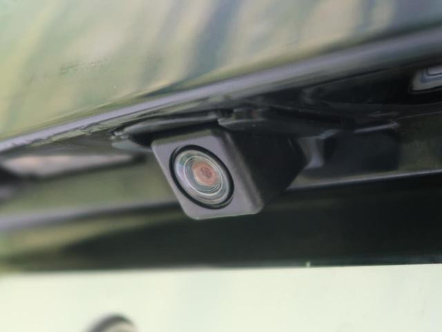 XD 4WD 白革シート 純正コネクトナビ クルコン HIDヘッド バックカメラ 横滑防止装置 禁煙 ETC アイドリングストップ スマートキー プッシュスタート 衝突被害軽減装置 デュアルエアコン(53枚目)