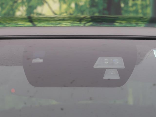 XD 4WD 白革シート 純正コネクトナビ クルコン HIDヘッド バックカメラ 横滑防止装置 禁煙 ETC アイドリングストップ スマートキー プッシュスタート 衝突被害軽減装置 デュアルエアコン(54枚目)