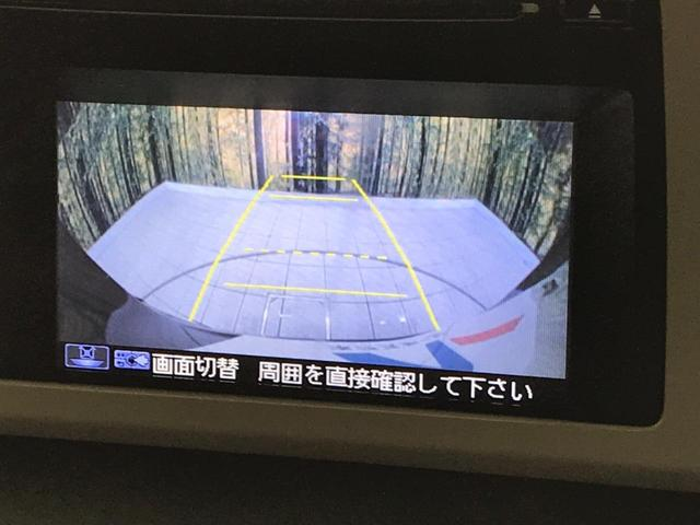 G・Lパッケージ 純正ディスプレイオーディオ スマートキー プッシュスタート バックカメラ 横滑り防止装置 禁煙 HIDヘッド 14AW オートエアコン 電動格納ミラー シートリフター バニティミラー ETC(4枚目)
