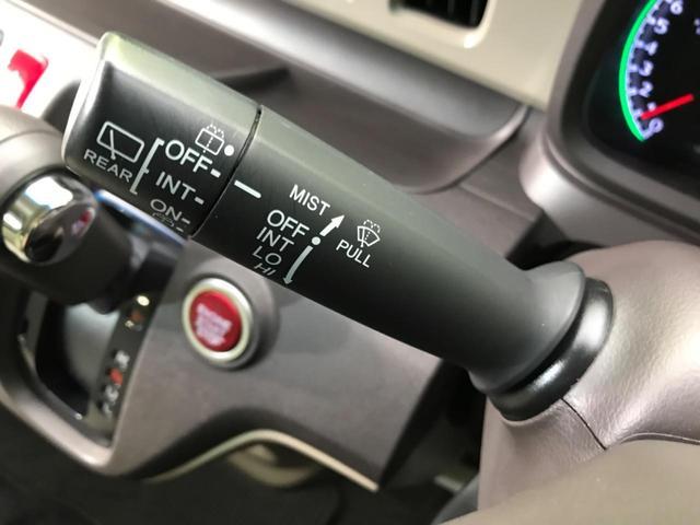 G・Lパッケージ 純正ディスプレイオーディオ スマートキー プッシュスタート バックカメラ 横滑り防止装置 禁煙 HIDヘッド 14AW オートエアコン 電動格納ミラー シートリフター バニティミラー ETC(39枚目)
