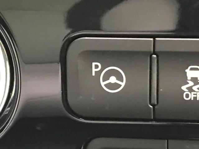 Aツーリングセレクション 純正9型ナビ バックカメラ セーフティセンスP パーキングアシスト 合皮クールグレーシート シートヒーター LEDヘッド オートマチックハイビーム ブラインドスポットモニター クリアランスソナー(7枚目)