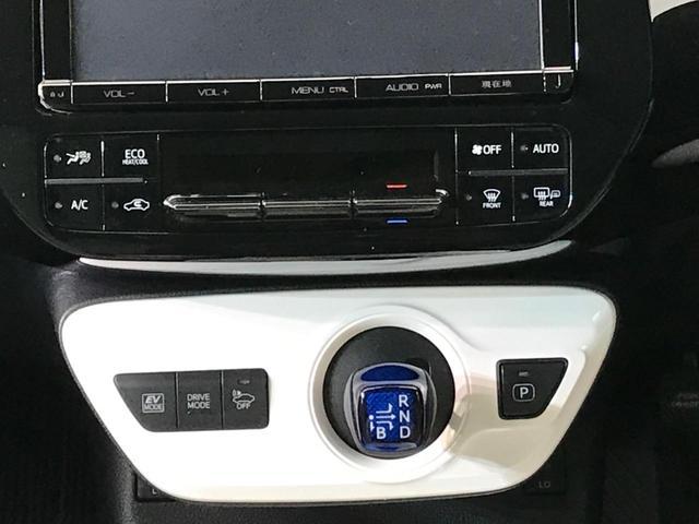 Aツーリングセレクション 純正9型ナビ バックカメラ セーフティセンスP パーキングアシスト 合皮クールグレーシート シートヒーター LEDヘッド オートマチックハイビーム ブラインドスポットモニター クリアランスソナー(35枚目)