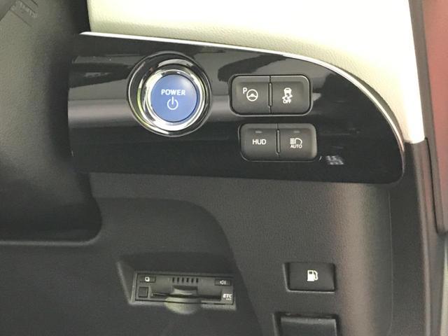 Aツーリングセレクション 純正9型ナビ バックカメラ セーフティセンスP パーキングアシスト 合皮クールグレーシート シートヒーター LEDヘッド オートマチックハイビーム ブラインドスポットモニター クリアランスソナー(38枚目)