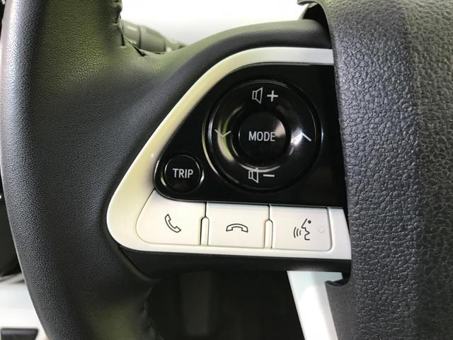 Aツーリングセレクション 純正9型ナビ バックカメラ セーフティセンスP パーキングアシスト 合皮クールグレーシート シートヒーター LEDヘッド オートマチックハイビーム ブラインドスポットモニター クリアランスソナー(50枚目)