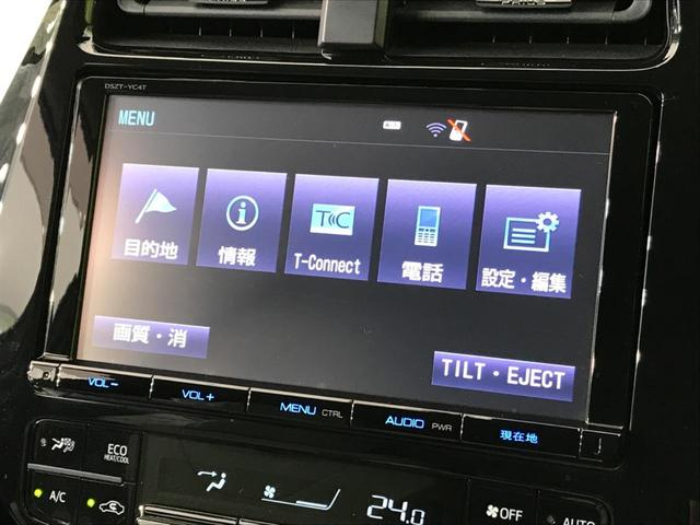 Aツーリングセレクション 純正9型ナビ バックカメラ セーフティセンスP パーキングアシスト 合皮クールグレーシート シートヒーター LEDヘッド オートマチックハイビーム ブラインドスポットモニター クリアランスソナー(53枚目)
