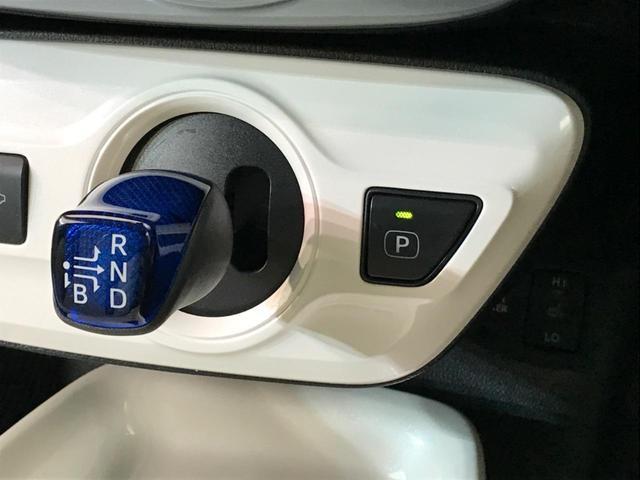 Aツーリングセレクション 純正9型ナビ バックカメラ セーフティセンスP パーキングアシスト 合皮クールグレーシート シートヒーター LEDヘッド オートマチックハイビーム ブラインドスポットモニター クリアランスソナー(55枚目)
