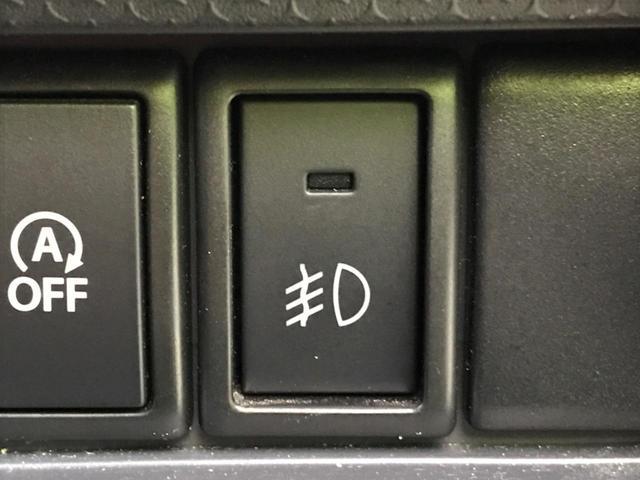 X 4WD 純正ナビ 衝突被害軽減 運転席シートヒーター ダウンヒルアシスト バックカメラ アイドリングストップ 純正15AW HIDヘッド スマートキ― プッシュスタート オートエアコン 記録簿 禁煙車(32枚目)