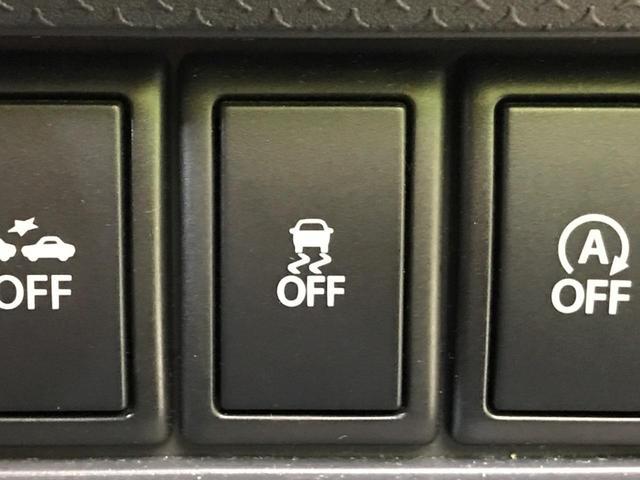 X 4WD 純正ナビ 衝突被害軽減 運転席シートヒーター ダウンヒルアシスト バックカメラ アイドリングストップ 純正15AW HIDヘッド スマートキ― プッシュスタート オートエアコン 記録簿 禁煙車(33枚目)