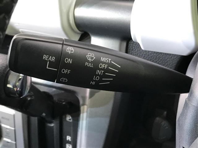 X 4WD 純正ナビ 衝突被害軽減 運転席シートヒーター ダウンヒルアシスト バックカメラ アイドリングストップ 純正15AW HIDヘッド スマートキ― プッシュスタート オートエアコン 記録簿 禁煙車(38枚目)