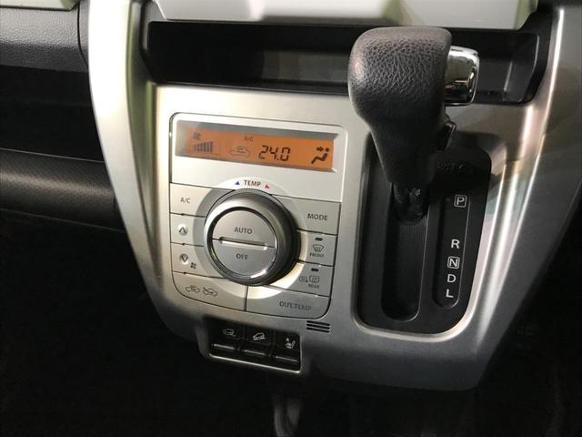 X 4WD 純正ナビ 衝突被害軽減 運転席シートヒーター ダウンヒルアシスト バックカメラ アイドリングストップ 純正15AW HIDヘッド スマートキ― プッシュスタート オートエアコン 記録簿 禁煙車(41枚目)