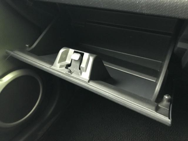 X 4WD 純正ナビ 衝突被害軽減 運転席シートヒーター ダウンヒルアシスト バックカメラ アイドリングストップ 純正15AW HIDヘッド スマートキ― プッシュスタート オートエアコン 記録簿 禁煙車(45枚目)