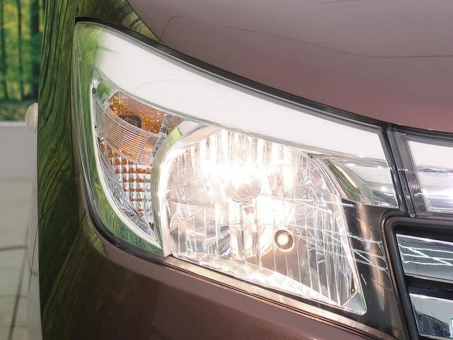 G 4WD SDナビ 電動スライドドア シートヒーター クリアランスソナー プッシュスタート 禁煙 バックカメラ 横滑り防止装置 ハロゲンヘッドライト ETC 電動格納ミラー 点検整備記録簿(23枚目)