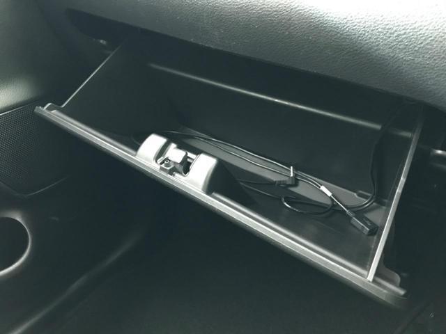 G 4WD SDナビ 電動スライドドア シートヒーター クリアランスソナー プッシュスタート 禁煙 バックカメラ 横滑り防止装置 ハロゲンヘッドライト ETC 電動格納ミラー 点検整備記録簿(37枚目)