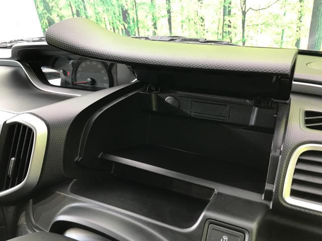 G 4WD SDナビ 電動スライドドア シートヒーター クリアランスソナー プッシュスタート 禁煙 バックカメラ 横滑り防止装置 ハロゲンヘッドライト ETC 電動格納ミラー 点検整備記録簿(38枚目)
