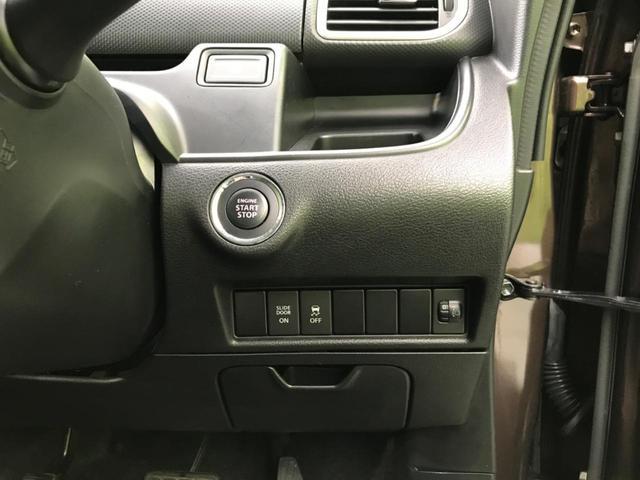 G 4WD SDナビ 電動スライドドア シートヒーター クリアランスソナー プッシュスタート 禁煙 バックカメラ 横滑り防止装置 ハロゲンヘッドライト ETC 電動格納ミラー 点検整備記録簿(49枚目)