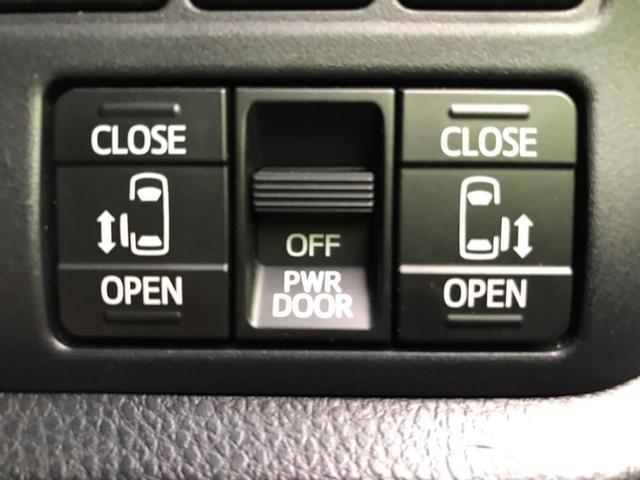 ZS 煌 純正9型ナビ 天吊モニター 両側電動ドア 衝突被害軽減装置 車線逸脱警報 禁煙 ドラレコ クルコン 横滑り防止装置 LEDヘッド オートハイビーム バックカメラ 純正16AW アイドリングストップ(5枚目)