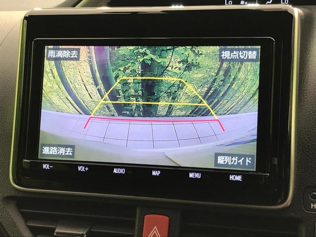 ZS 煌 純正9型ナビ 天吊モニター 両側電動ドア 衝突被害軽減装置 車線逸脱警報 禁煙 ドラレコ クルコン 横滑り防止装置 LEDヘッド オートハイビーム バックカメラ 純正16AW アイドリングストップ(6枚目)