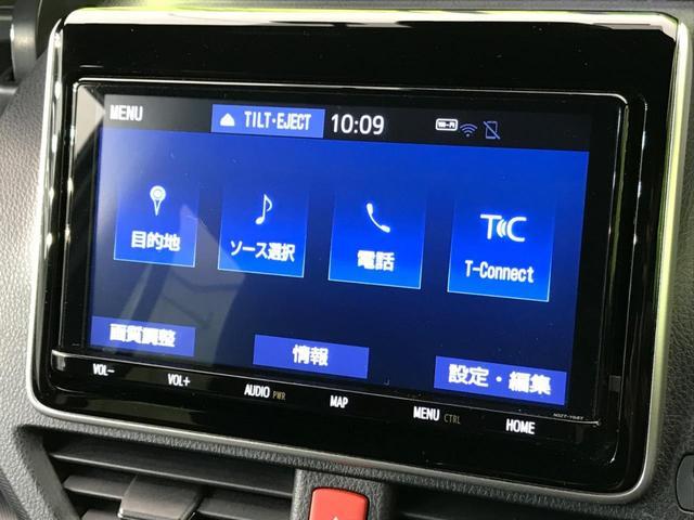 ZS 煌 純正9型ナビ 天吊モニター 両側電動ドア 衝突被害軽減装置 車線逸脱警報 禁煙 ドラレコ クルコン 横滑り防止装置 LEDヘッド オートハイビーム バックカメラ 純正16AW アイドリングストップ(34枚目)