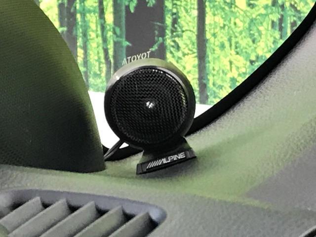 ZS 煌 純正9型ナビ 天吊モニター 両側電動ドア 衝突被害軽減装置 車線逸脱警報 禁煙 ドラレコ クルコン 横滑り防止装置 LEDヘッド オートハイビーム バックカメラ 純正16AW アイドリングストップ(36枚目)