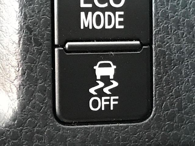 ZS 煌 純正9型ナビ 天吊モニター 両側電動ドア 衝突被害軽減装置 車線逸脱警報 禁煙 ドラレコ クルコン 横滑り防止装置 LEDヘッド オートハイビーム バックカメラ 純正16AW アイドリングストップ(45枚目)