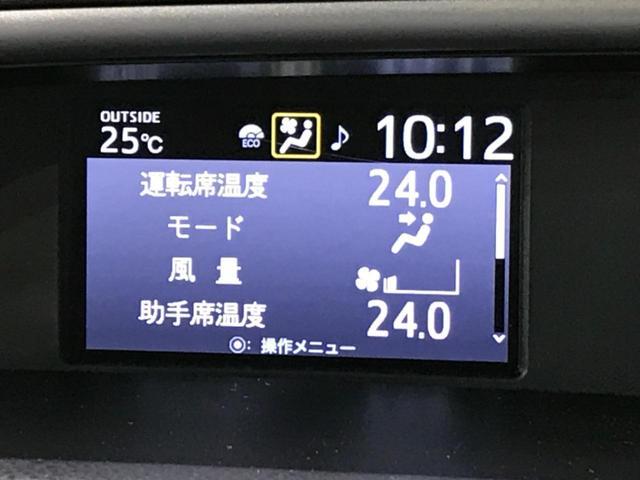 ZS 煌 純正9型ナビ 天吊モニター 両側電動ドア 衝突被害軽減装置 車線逸脱警報 禁煙 ドラレコ クルコン 横滑り防止装置 LEDヘッド オートハイビーム バックカメラ 純正16AW アイドリングストップ(46枚目)