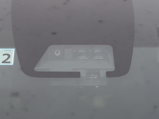 ZS 煌 純正9型ナビ 天吊モニター 両側電動ドア 衝突被害軽減装置 車線逸脱警報 禁煙 ドラレコ クルコン 横滑り防止装置 LEDヘッド オートハイビーム バックカメラ 純正16AW アイドリングストップ(72枚目)
