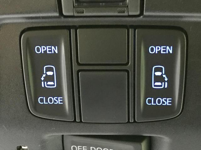 2.5X 登録済未使用車 純正ディスプレイオーディオ 両側電動ドア セーフティセンス レーダークルーズ レーンアシスト オートハイビーム クリアランスソナー リアオートエアコン バックカメラ LEDヘッド(3枚目)