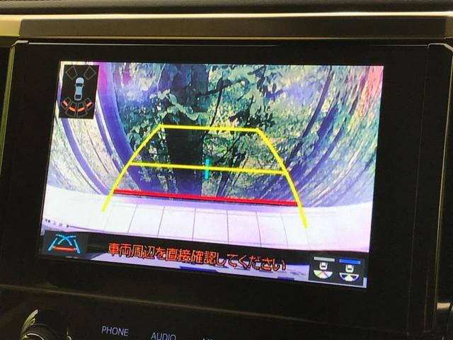 2.5X 登録済未使用車 純正ディスプレイオーディオ 両側電動ドア セーフティセンス レーダークルーズ レーンアシスト オートハイビーム クリアランスソナー リアオートエアコン バックカメラ LEDヘッド(5枚目)