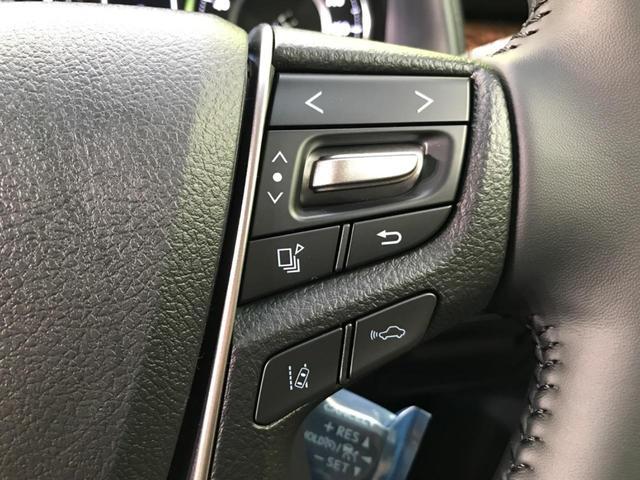 2.5X 登録済未使用車 純正ディスプレイオーディオ 両側電動ドア セーフティセンス レーダークルーズ レーンアシスト オートハイビーム クリアランスソナー リアオートエアコン バックカメラ LEDヘッド(6枚目)