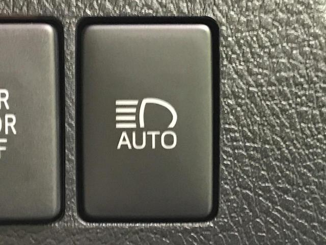 2.5X 登録済未使用車 純正ディスプレイオーディオ 両側電動ドア セーフティセンス レーダークルーズ レーンアシスト オートハイビーム クリアランスソナー リアオートエアコン バックカメラ LEDヘッド(9枚目)