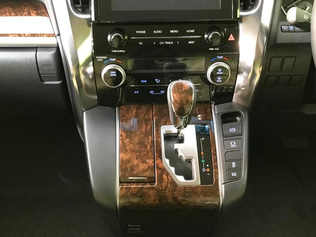 2.5X 登録済未使用車 純正ディスプレイオーディオ 両側電動ドア セーフティセンス レーダークルーズ レーンアシスト オートハイビーム クリアランスソナー リアオートエアコン バックカメラ LEDヘッド(31枚目)