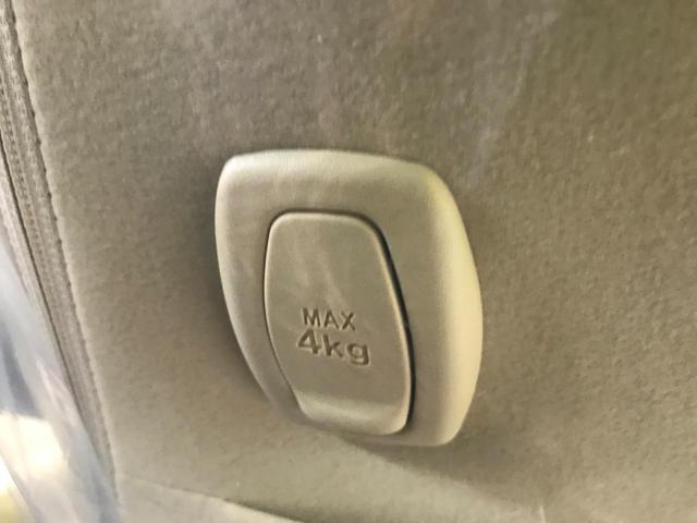 2.5X 登録済未使用車 純正ディスプレイオーディオ 両側電動ドア セーフティセンス レーダークルーズ レーンアシスト オートハイビーム クリアランスソナー リアオートエアコン バックカメラ LEDヘッド(32枚目)