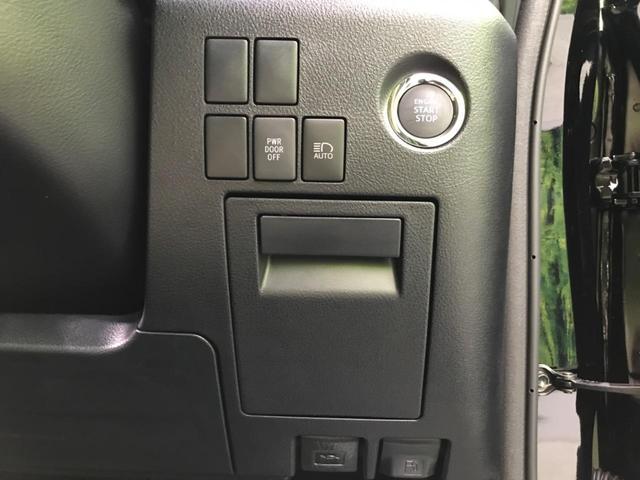 2.5X 登録済未使用車 純正ディスプレイオーディオ 両側電動ドア セーフティセンス レーダークルーズ レーンアシスト オートハイビーム クリアランスソナー リアオートエアコン バックカメラ LEDヘッド(37枚目)