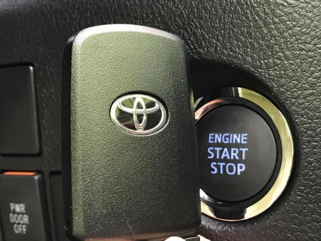 2.5X 登録済未使用車 純正ディスプレイオーディオ 両側電動ドア セーフティセンス レーダークルーズ レーンアシスト オートハイビーム クリアランスソナー リアオートエアコン バックカメラ LEDヘッド(41枚目)
