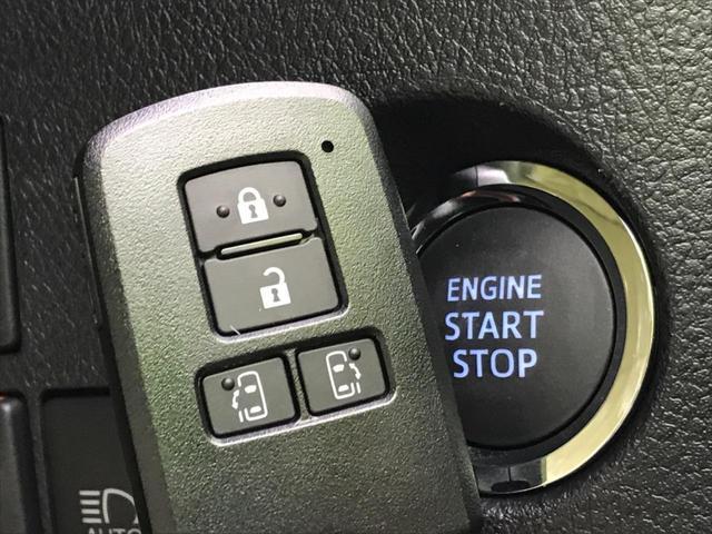 2.5X 登録済未使用車 純正ディスプレイオーディオ 両側電動ドア セーフティセンス レーダークルーズ レーンアシスト オートハイビーム クリアランスソナー リアオートエアコン バックカメラ LEDヘッド(42枚目)