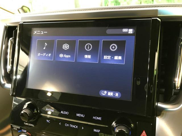 2.5X 登録済未使用車 純正ディスプレイオーディオ 両側電動ドア セーフティセンス レーダークルーズ レーンアシスト オートハイビーム クリアランスソナー リアオートエアコン バックカメラ LEDヘッド(43枚目)