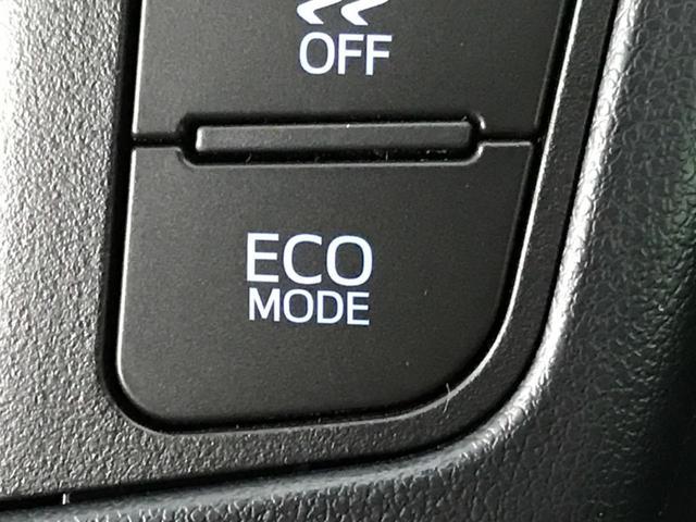 2.5X 登録済未使用車 純正ディスプレイオーディオ 両側電動ドア セーフティセンス レーダークルーズ レーンアシスト オートハイビーム クリアランスソナー リアオートエアコン バックカメラ LEDヘッド(48枚目)
