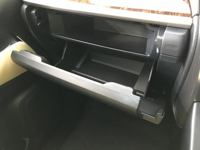 2.5X 登録済未使用車 純正ディスプレイオーディオ 両側電動ドア セーフティセンス レーダークルーズ レーンアシスト オートハイビーム クリアランスソナー リアオートエアコン バックカメラ LEDヘッド(49枚目)