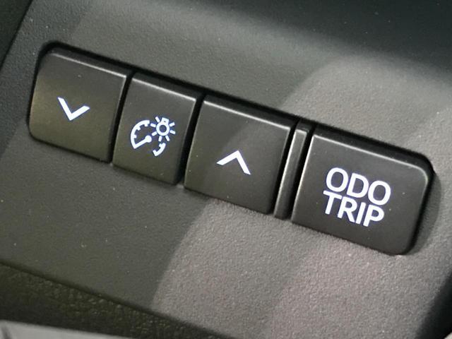 2.5X 登録済未使用車 純正ディスプレイオーディオ 両側電動ドア セーフティセンス レーダークルーズ レーンアシスト オートハイビーム クリアランスソナー リアオートエアコン バックカメラ LEDヘッド(54枚目)