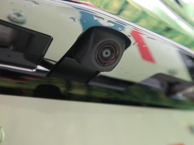 2.5X 登録済未使用車 純正ディスプレイオーディオ 両側電動ドア セーフティセンス レーダークルーズ レーンアシスト オートハイビーム クリアランスソナー リアオートエアコン バックカメラ LEDヘッド(65枚目)