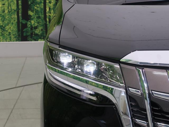 2.5X 登録済未使用車 純正ディスプレイオーディオ 両側電動ドア セーフティセンス レーダークルーズ レーンアシスト オートハイビーム クリアランスソナー リアオートエアコン バックカメラ LEDヘッド(69枚目)
