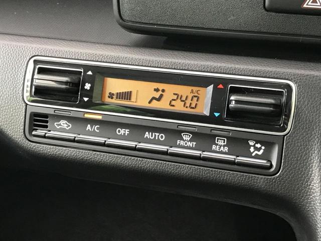ハイブリッドFX 純正オーディオ 衝突被害軽減装置 車線逸脱警報 シートヒーター オートエアコン HUD 禁煙車 アイドリングストップ スマートキー オートライト 横滑り防止装置 ヘッドライトレベライザー(9枚目)