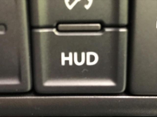 ハイブリッドFX 純正オーディオ 衝突被害軽減装置 車線逸脱警報 シートヒーター オートエアコン HUD 禁煙車 アイドリングストップ スマートキー オートライト 横滑り防止装置 ヘッドライトレベライザー(35枚目)