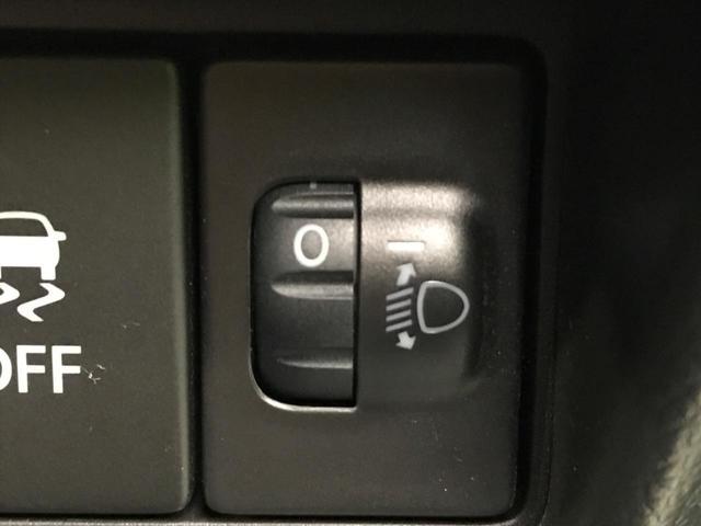 ハイブリッドFX 純正オーディオ 衝突被害軽減装置 車線逸脱警報 シートヒーター オートエアコン HUD 禁煙車 アイドリングストップ スマートキー オートライト 横滑り防止装置 ヘッドライトレベライザー(40枚目)