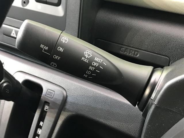 ハイブリッドFX 純正オーディオ 衝突被害軽減装置 車線逸脱警報 シートヒーター オートエアコン HUD 禁煙車 アイドリングストップ スマートキー オートライト 横滑り防止装置 ヘッドライトレベライザー(41枚目)
